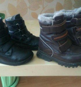 Ортопедические зимние ботинки 25 р