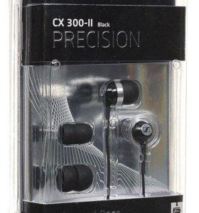 Sennheiser CX 300-II Precision