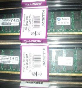 Оперативная память. Kllisre 16 гб DDR2 800 mhz