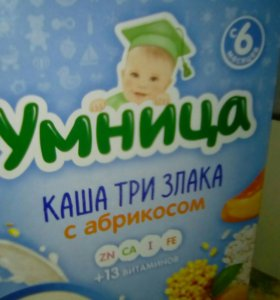 Молочная Каша Умница и Нестле