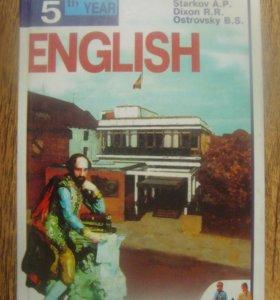 English 5 th YEAR. Старков А.П., Диксон Р.Р.