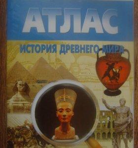Атлас. История древнего мира.