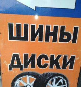 требуется продавец автошин и шиномонтажник