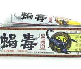 китайская мазь скарпион