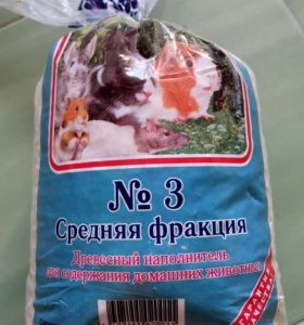 Опилки для животных