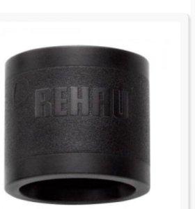 Продам фитинги REHAU,Рехао фиксаторы поворота 90 г