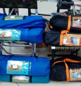 Палатки,спальные мешки