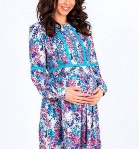 Платье для беременных 44 р