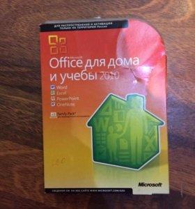 Microsoft Office 2010 для дома и учебы