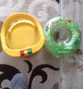 Сиденья и круг для купания