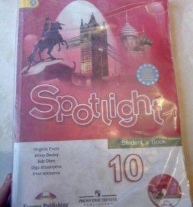 Учебник по английскому языку 10 класс spotlight