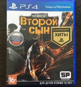 Игра для PS4 inFamous Second Son