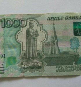 Красивые номера банкнот