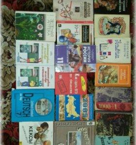 Отдам учебную литературу, книги