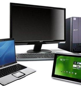 Ремонт, настройка, компьютеров, ноутбуков на дому