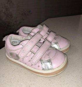 Туфли Капика 21 размер