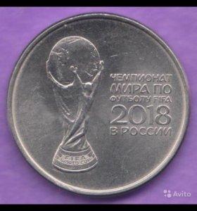 Монеты 25 рублей от 10 штук