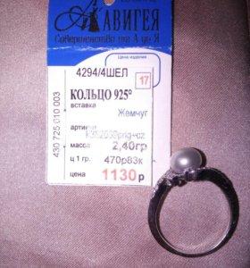 Набор серьги+кольцо