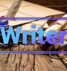 Написание сочинений на Английском языке