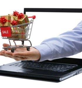 Сделаю Интернет магазин «под ключ»