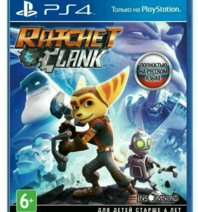 Игра для PS 4 Ratchet and Clark