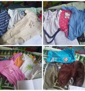 Вещи для мальчика и девочки от 6-12 месяцев