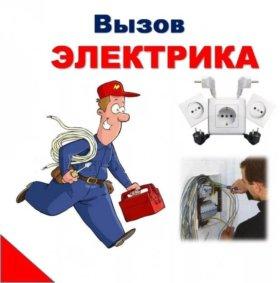 Замена и перенос электросчётчиков в квартире