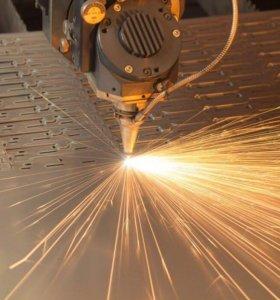 Лазерная резка, производство металлоконструкций