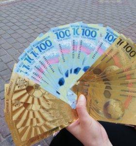 100 рублей фифа 2018