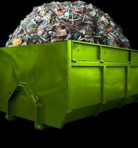 Вывоз мусора и хлама.