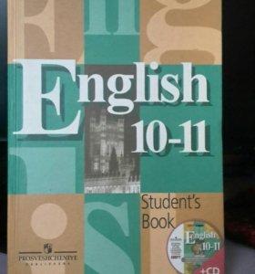 Английский язык English 10-11 Student's book