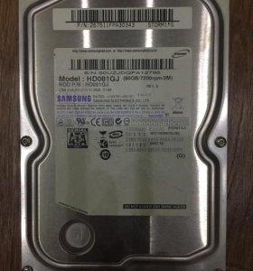 Жесткий диск на 80 Gb