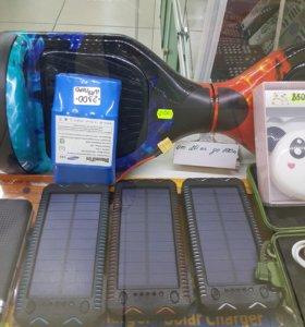 Внешний аккумулятор от солнечной батареи