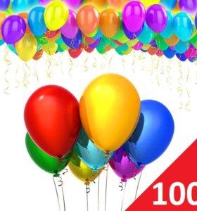 Воздушные шары 100 шт