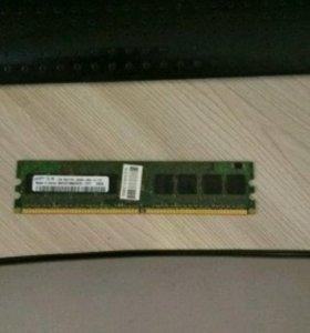 Продам оперативную память от 500