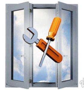Ремонт, обслуживание окон и дверей