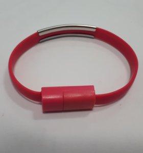 Браслет-зарядник для телефона