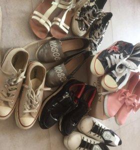 Обувь 34-36 размер