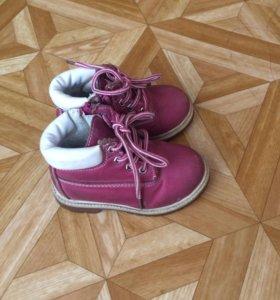 Ботинки 🇮🇹🇮🇹🇮🇹