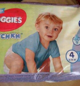 Детские трусики - подгузники
