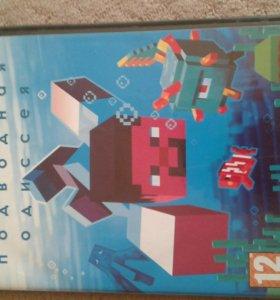 Диск с игрой Minecraft подводная одиссея