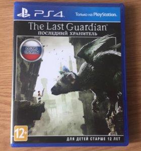 The Last Guardian (Игра для PS4)