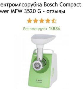 Мясорубка Bosch 3250