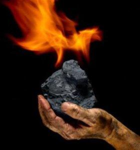 Уголь,Перегной,пгс,вывоз мусора