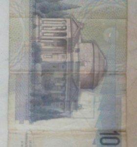 10000 лир