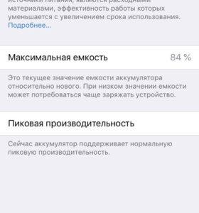 Айфон 7 на 128 г