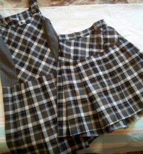 Школьная одежда для девочки 10-11 лет