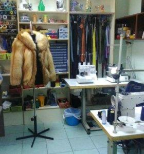 Ателье по ремонту и реставрации одежды.