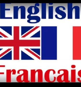 Английский и французский для детей и взрослых