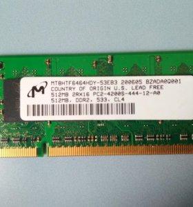 Модуль sodimm 512Mb DDR2 533 PC2-4200S